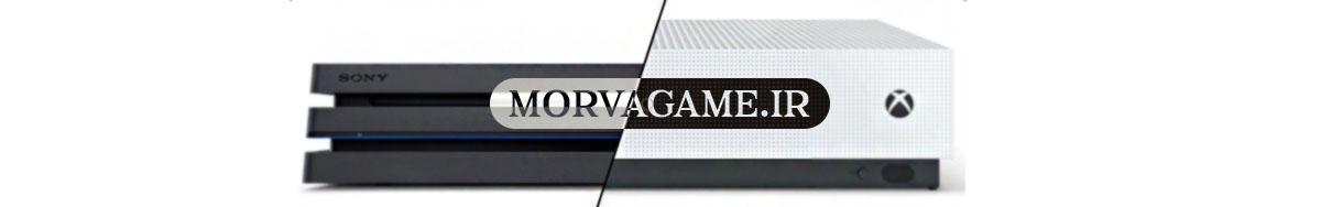 ایکس باکس و پلی استیشن | Xbox , PS4