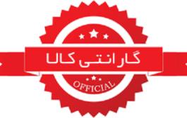 گارانتی کنسول ها در ایران